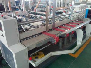 الصين آليّة عال سرعة ملف [غلور] آلة ([جهإكس2600])