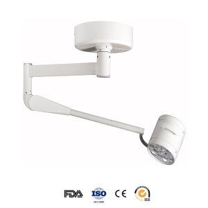 クリニック(YD200S LED)のためのセリウム公認LEDの歯科ランプ