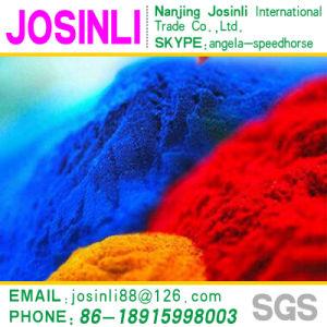 静電気のスプレー亜鉛豊富なプライマーエポキシの粉のコーティング