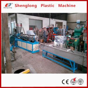 2017 PE Plastique machine de recyclage avec certificat CE