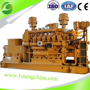 venta caliente de la fabricación del generador del gas natural 500kw