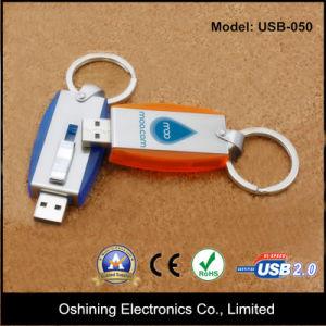 USBのフラッシュ駆動機構/USB Keychain自由なレーザーのロゴ(USB-050)