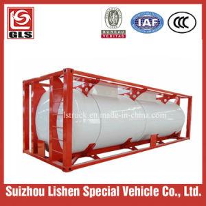 20FT LPG Cimcタンク容器ASME CCCの証明書