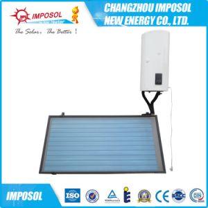 2016ベストセラーアルミニウム亜鉛鋼鉄コンパクトな太陽給湯装置