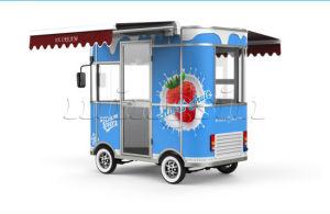 Специализированные торговые автоматы продовольственная корзина для продажи