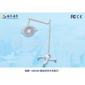 Luz cirúrgica móvel (LED520)