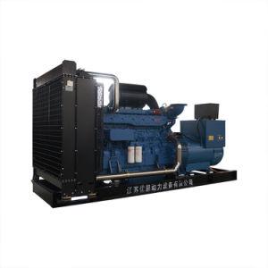 На заводе 300квт дизельного двигателя генератор дешевые цены