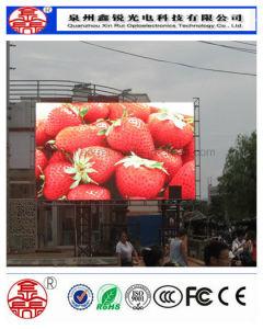 Vente chaude Outdoor P10 plein écran LED de couleur pour la publicité