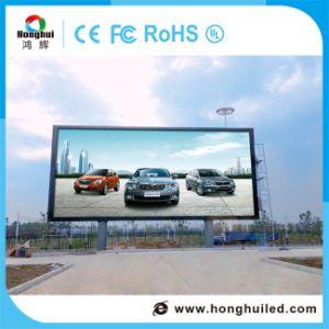 Taux de rafraîchissement élevé signe LED Module LED de plein air de location de l'écran