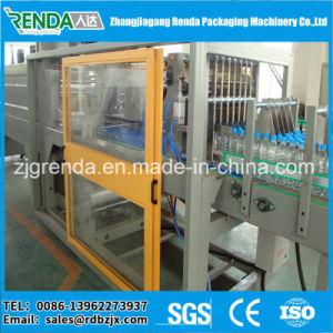 自動収縮のトンネルのパッキング機械装置のびんのパッキング機械