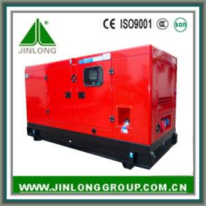 100kVA Cummins Yuchai Dieselgenerator mit Druckluftanlasser