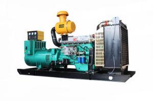 最もよい質の200kwディーゼル発電機(熱い!)