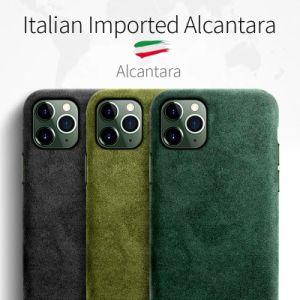 Алькантара Sancore 4 сторон iPhone11/PRO/PRO Max телефон случае
