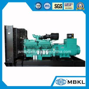 600kw/750kVA Groupe électrogène de puissance avec moteur diesel Cummins