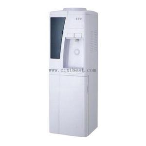 プラスチック縦のオフィスの冷水装置ディスペンサーYlrs-B4