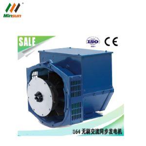 schwanzloser Drehstromgenerator 13.5 KVA-heißer Verkaufs-Chinas Stamford Wechselstrom-Sychronous