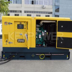 48kw無声タイプCummins Engineの水によって冷却されるディーゼル発電機