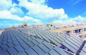 2016加圧分割された平らな版の太陽給湯装置