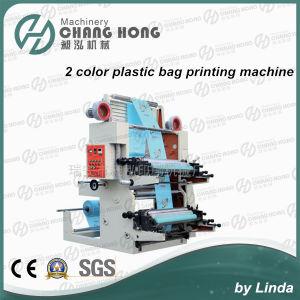 Plastic Bag (CH802)를 위한 2개의 색깔 Flexo Printing Machinery
