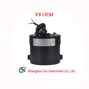 エンジン(CX-FM)のための燃料のカウンター