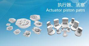 Pistón de aluminio Hpdc para las válvulas de mariposa