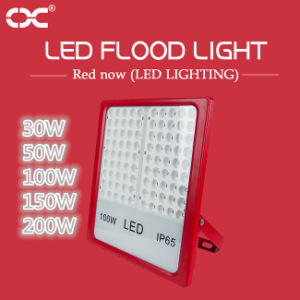 30W 50W 100W 150W SMDの高い発電ランプの照明LED洪水ライト