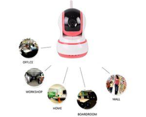Hohe Auflösung drahtlose WiFi Innen-IP-Sicherheits-intelligente Nettokamera