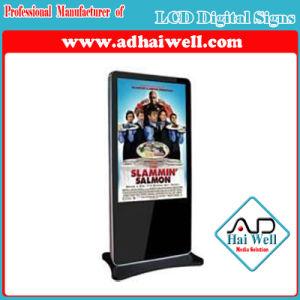 自由な地位55の Sumsung LCDの広告の表記