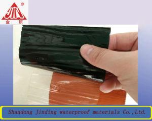 建築材料のための自己接着瀝青テープ