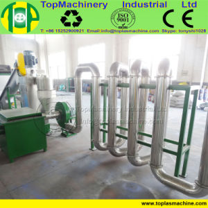 Barril de plástico Jar bin/// Aplastamiento de la caja de HDPE de reciclaje botella Lavadora
