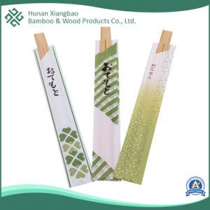 Bacchette di bambù a gettare giapponesi degli articoli per la tavola di carta specifici superiori all'ingrosso del manicotto