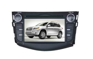 トヨタCarollaのための特別なCar DVD/GPS/RDS/TV