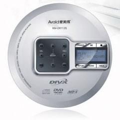 Audiospieler (AV-8112S)