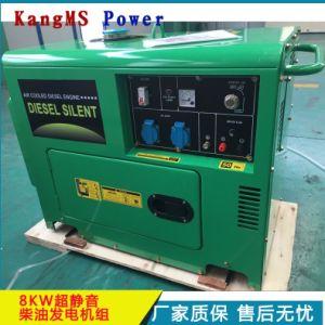 gruppo elettrogeno diesel silenzioso 8kw