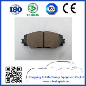 El disco de alta calidad Auto Repuesto Coche Pastillas de freno D1210