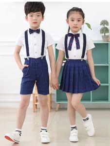 질 초등 학교 제복을 주문을 받아서 만드십시오