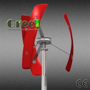 300W 600Wのホーム使用のための縦の風力