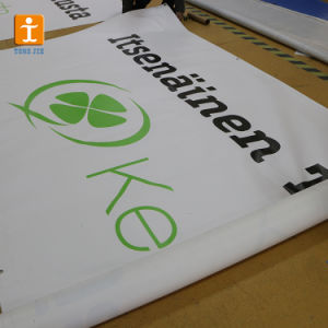 速い配達カスタム印刷屋外PVC旗