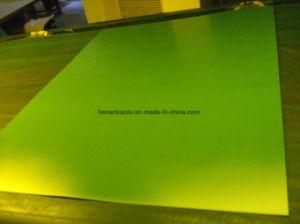 오프셋 인쇄를 위한 고해상 포지티브 PS 격판덮개