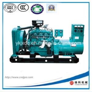 Yuchai 삼상 80kw/100kVA 디젤 엔진 생성 세트