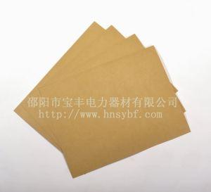 Отсутствие короткого замыкания бумаги