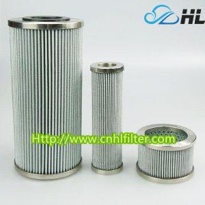 Более популярным элемента гидравлического фильтра 87708150 84226263 8520065