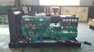 Высшее качество 30квт 37,5 ква на базе генераторной установки