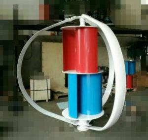 100W 200W 300W 400W 500W Turbina Eólica Gerador Maglev Turbina Eólica Vertical do Eixo da Turbina Vawt vertical com regulador ou do controlador e o inversor de Grade