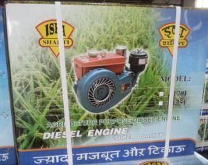 С помощью небольшой дизельный двигатель с водяным охлаждением воздуха (Z170F)