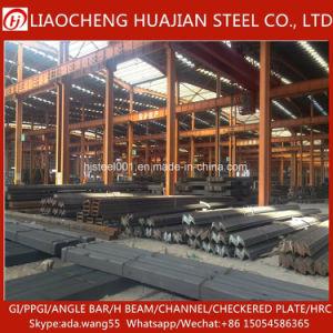 中国建築構造のための穏やかなカーボン角度棒鋼鉄