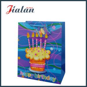 3D 케이크 쇼핑 선물 종이 봉지를 가진 축 생일을 주문을 받아서 만드십시오