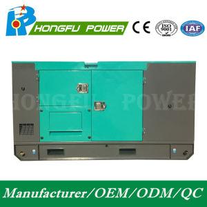 El primer poder 220KW/275kVA Super Potencia Silenciosa generador con Shangchai Motor Sdec