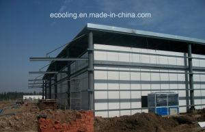 Kundenspezifische neue haltene Kaltlagerung für Agricultrail Produkt-Markt