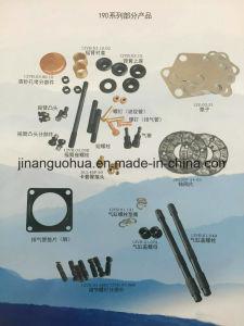 Jichaiチーナンのディーゼル機関12V190のエンジン部分のクランク軸